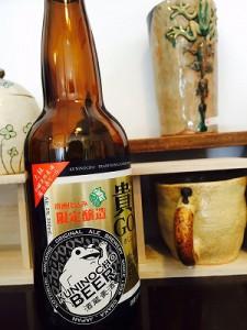 國の長ビール