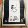 10月のひより。流行通信~カエルのカレンダー~